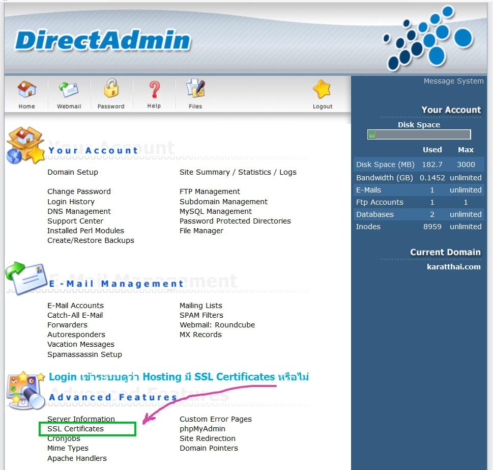 เปิดใช้ SSL โครงการ Let's Encrypt ใน control panel Direct Admin